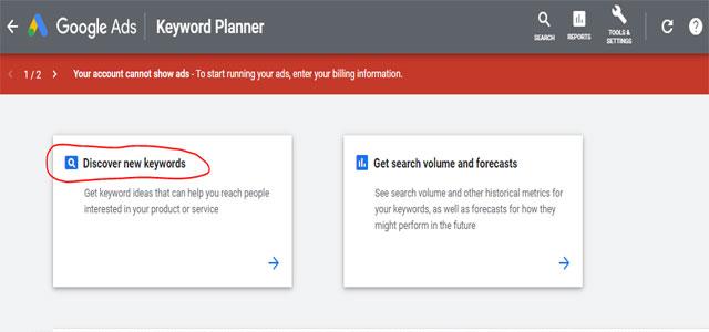 google keyword planner finding new keyword